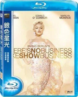 (全新品)銀色星光 There's No Business Like Show Business 藍光BD(得利公司貨)