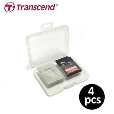 【原廠公司貨】創見 Transcend 多功能記憶卡收納盒 4片裝 記憶卡保存盒 (TS-SDBOX-4P)