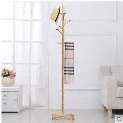 【優上】實木衣帽架落地掛衣架臥室衣服架子簡易歐式現代掛包架「原木色」