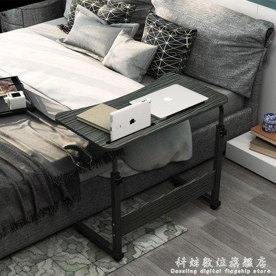 現貨/床上桌電腦桌可行動筆記本床上書桌簡約現代摺疊桌簡易學習桌懶人床邊桌 igo/海淘吧F56LO 促銷價