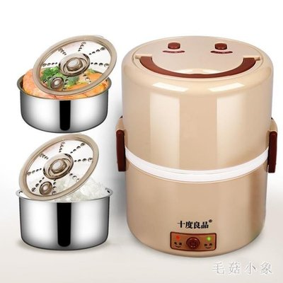 ZIHOPE 220V電熱飯盒蒸煮熱飯神器可插電加熱保溫帶飯盒一人電飯煲ZI812