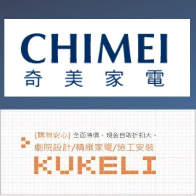 奇美 【TL-50R500】CHIME_TV 中部網購首選。你來議價我來成交。保證滿意。