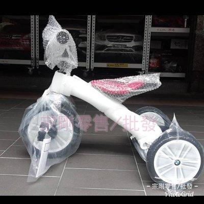 【宗剛零售/批發】BMW 正版授權兒童三輪腳踏車 寶馬 RASTET /BMW R 1200 GS TRIKE