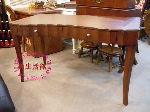 OUTLET限量低價出清-新古典 愛德華 貝克 海灣型雙抽 辦公桌/寫字桌/秘書桌/洽談桌