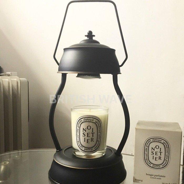免運費 現貨 香氛蠟燭暖燈/融燭燈/香薰燈 代購 candel warmer免變壓+多附贈燈泡 diptyque