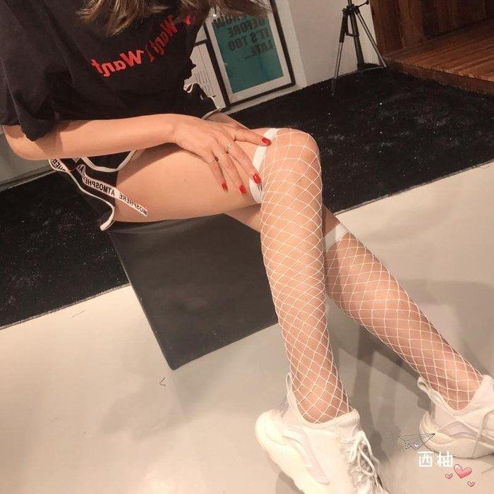 漁網襪黑色短襪中筒襪大小網眼漁網襪白色長筒短版襪過膝襪高筒襪