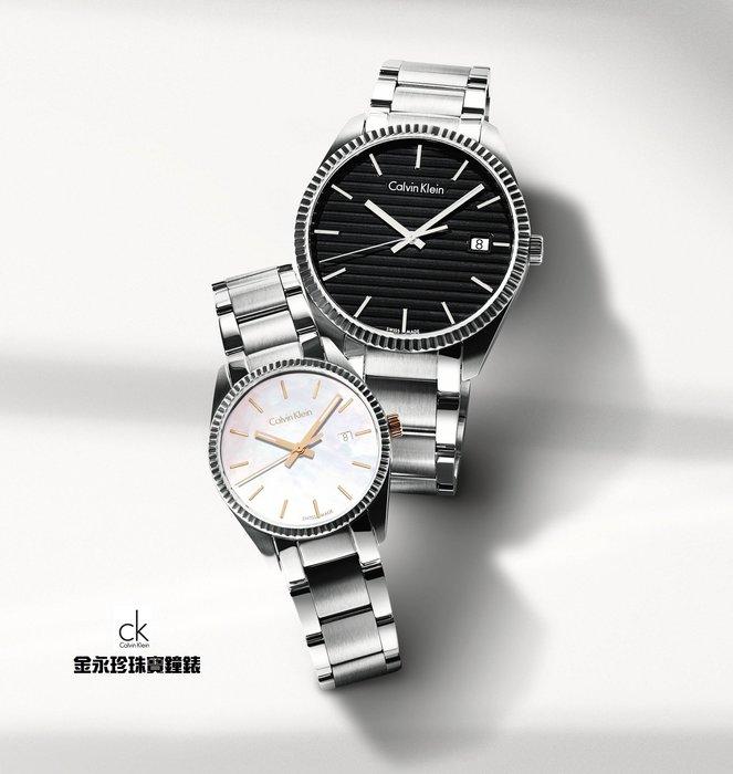 【金永珍珠寶鐘錶】實體店面*CK錶 原廠真品 最新主打對錶 K5R31141 K5R33B4G 金宇彬配戴主打款*