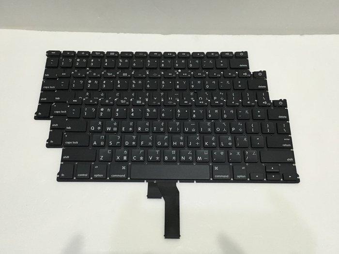Apple 蘋果 A1466A1465 A1369 A1370 全新背蓋螺絲 腳墊 鍵盤 機殼 另有各式零件請來信詢問