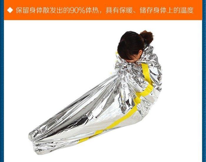 緊急 求生 保溫毯應急急救睡袋防輻射隔熱保溫救生睡袋PET 銀色 AT9039