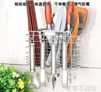 不銹鋼筷子筒 壁掛式家用瀝水勺筷籠子筷子架餐具收納盒置物架