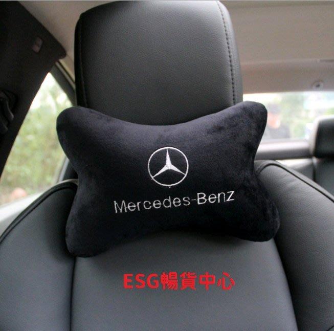 賓士枕頭 靠枕 AMG 椅背枕 BENZ 車內飾品 頸枕