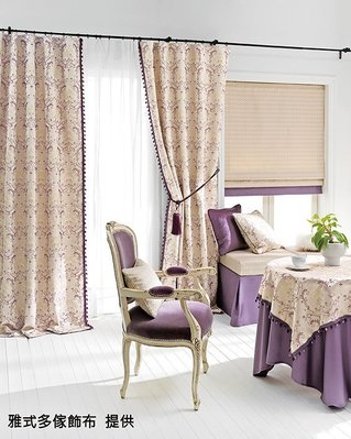 【窗的世界家飾館】20年專業製作達人,雅式多2018系列窗簾P30 土耳其進口A3096