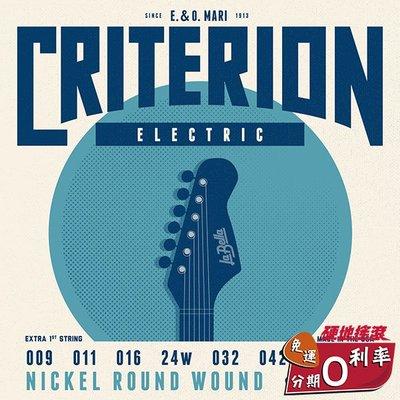 【硬地搖滾】全館$399免運!La Bella 電吉他弦 C200T Criterion Light 09-42