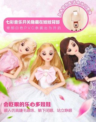 新風小鋪-會說話的仿真嘿嘍芭比洋娃娃超大禮盒套裝公主新年禮物女孩玩具