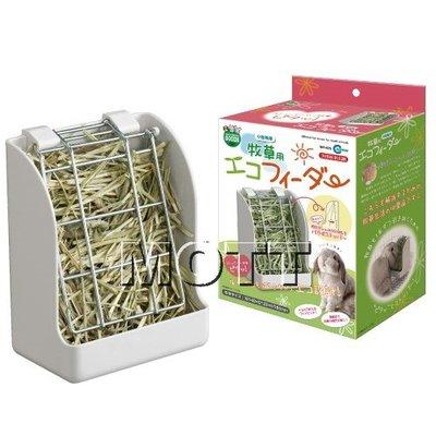 《Life M》【牧草架】日本Marukan 新式兔用牧草放置盒MR-625斜坡牧草架/牧草盒(天竺鼠可用)
