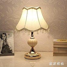 歐式臥室裝飾婚房溫馨個性小臺燈創意現代可調光LED節能床頭燈 Gg1601『大街小巷』