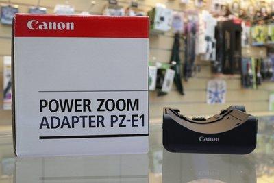 【日產旗艦】Canon PZ-E1 公司貨 電動變焦轉接器 錄影自動變焦 限用 EF-S 18-135mm IS USM