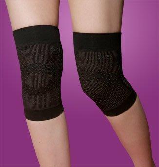 光禾館~竹炭銀纖維能量多功能-護膝