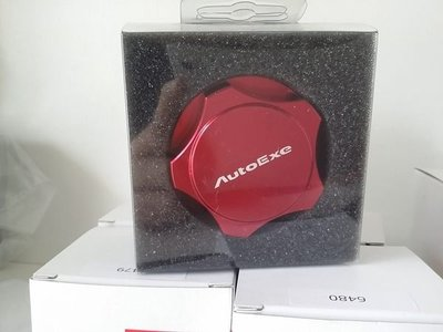 【Power Parts】AUTOEXE OIL FILLER CAP 紅色鋁合金機油蓋 Screw type