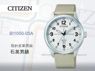CITIZEN 星辰 手錶專賣店 BI1050-05A 石英錶 男錶 尼龍錶帶 礦物玻璃 防水50米 白面
