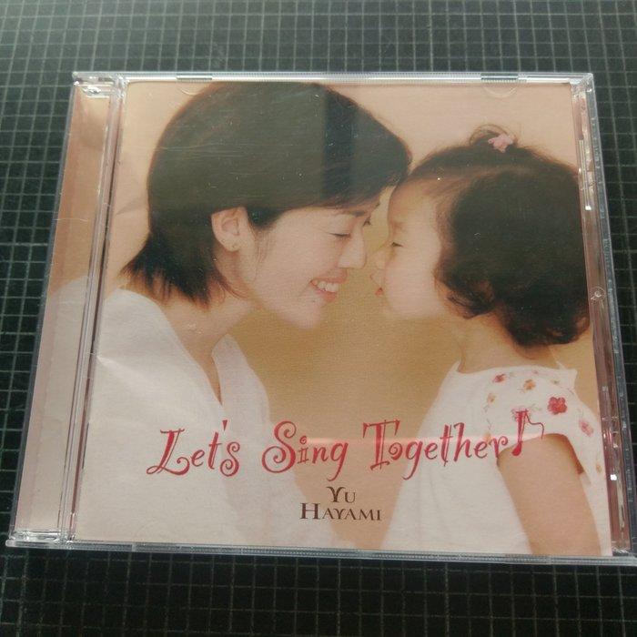 ※藏樂小舖※ (日文CD) 早見優~Let's Sing Together! (日版)