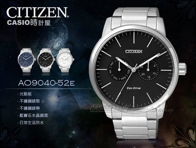 CASIO時計屋 CITIZEN 星辰手錶 AO9040-52E 男錶 不鏽鋼錶帶 光動能  (藍AO9040-52L)