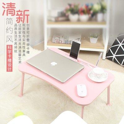和室桌折疊桌多色款筆電桌床邊桌床上桌和室書桌小桌子(任選1入)_☆找好物FINDGOODS☆