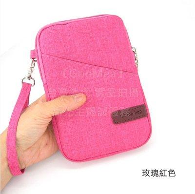 【GooMea】3免運 HTC Exodus 1  6吋 拉鍊款 亞麻布 手拿袋手機套 手機殼 手拿 頸掛 玫紅