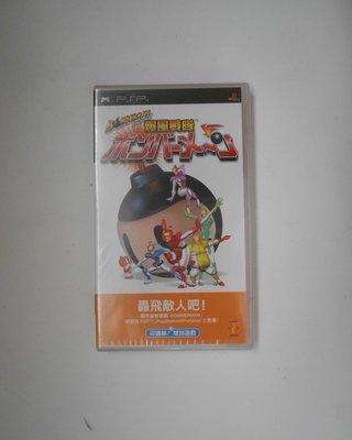 全新PSP 轟炸超人 爆風戰隊 日版