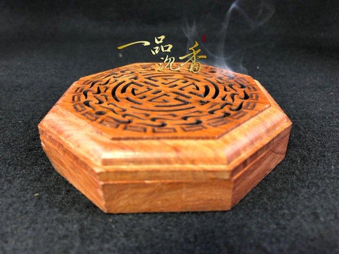 【一品沉香】花梨木盤香盒 買5送1