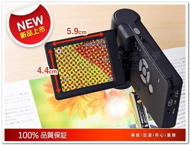 ◎。angel專業光學二館。◎公司貨  外銷日本 200倍  500萬畫數  電子液晶數位顯微鏡放大鏡  拍照錄影贈SD
