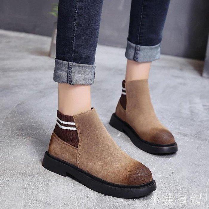 YEAHSHOP 大碼 季新款雪地靴女馬丁短靴短Y185