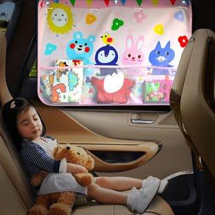 卡通汽車收納網袋遮陽簾 吸盤款 三層布料 可置物吸盤式三層遮陽簾