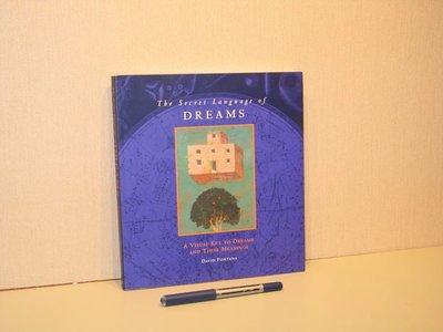 《字遊一隅》*夢境的神秘語言 The Secret Language of DREAMS