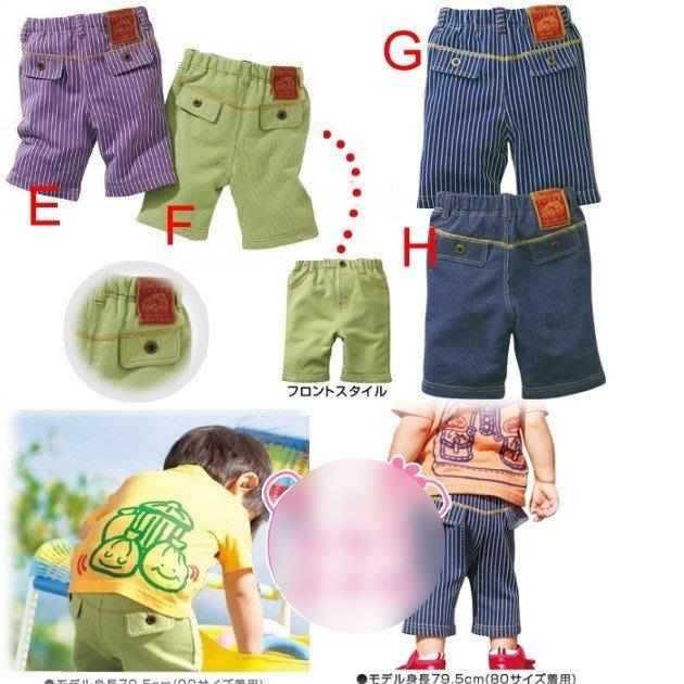 帥氣《百搭條紋款》五分褲 中褲 短褲 (K4-2袋)