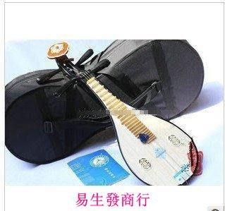 【易生發商行】卡通專場~正品 民樂樂器 星海專業柴木柳琴送盒子 拔片 樂器弦樂器F5830