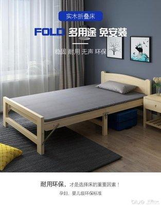 折疊床雙人家用1.2米簡易兒童午休成人經濟型辦公室實木板單人床