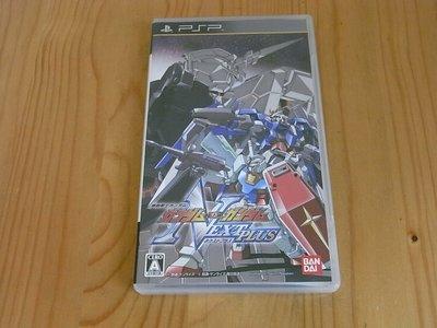 【小蕙館】PSP~ 機動戰士鋼彈 鋼彈 VS. 鋼彈 NEXT PLUS (純日版)