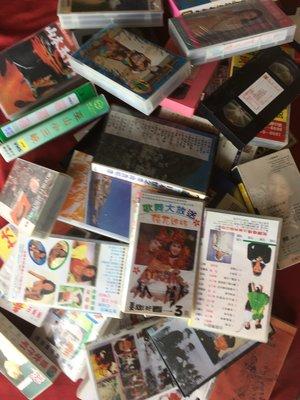 錄影帶.VHS~打包一起帶10元起~拍電影視 佈置道具~卓依婷鄧麗君小虎隊每捲10元起出清⋯⋯