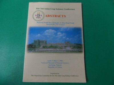 大熊舊書坊- ABSTRCTS Regional Production Strategies To Meet -33/1
