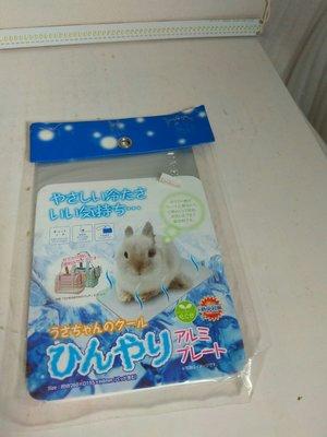 (再生生活館 )日本MARUKAN兔兔專用涼墊.鋁墊(RH-583)