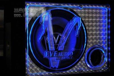嘉義三益 最新 EVE-1220 12吋600w 重低音 +擴大機 +LED壓克力音箱 裝到好7900元
