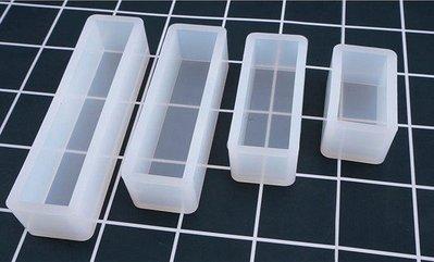 多款 長方體 矽膠模具 6.8*4.8cm*2.2cm (水晶膠 UV膠 Epoxy 環氧樹脂)