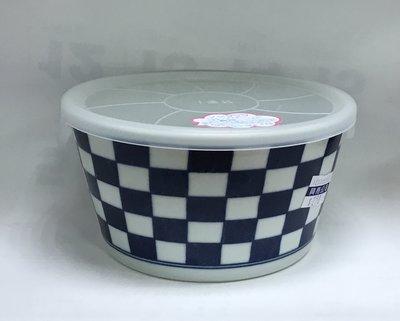 特價日本製有田燒 瓷器 微波保鮮盒 小菜缽 附蓋。市松 格紋