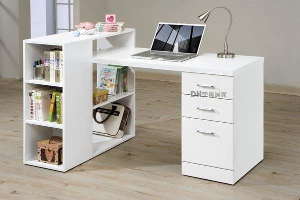 【DH】貨號SU234-1《滿天星》白色L型書桌組˙潔白設計˙質感一流˙兩色˙主要地區免運