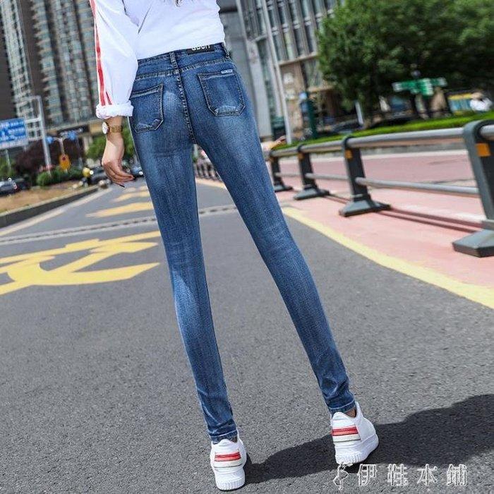 牛仔褲  高腰牛仔褲女九分韓版顯瘦春裝彈力小腳長褲YXBP21552