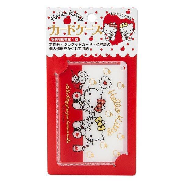 代購現貨  日本三麗鷗IC卡.證件保護套