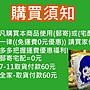 【 金王記拍寶網 】S1385  中國西藏藏密佛像刺繡唐卡 三星高照  刺繡 (大張) 一張 完美罕見~
