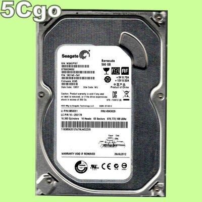 5Cgo【現貨2】Seagate ST500DM002 3.5吋 SATA 16MB 500G 500GB二手硬碟 含稅