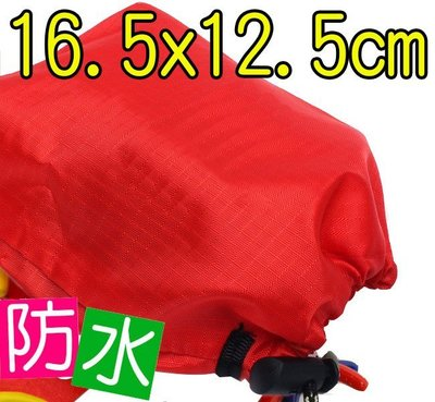 【小號】多用途防水收納袋(16.5x12.5cm) 多功能便攜式 配件收納袋 防水袋 束口袋 零件袋